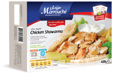 Marrouche Chicken Shawarma