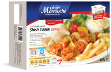 Marrouche Shish Taouk (spicy)