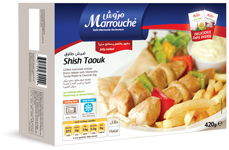Marrouche Shish Taouk (regular)
